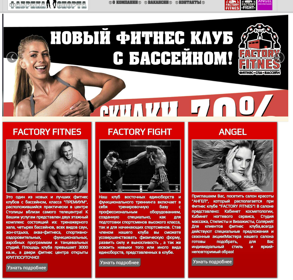 http://balaklavskiy-16.ru/misc.php?action=pun_attachment&item=101&download=0